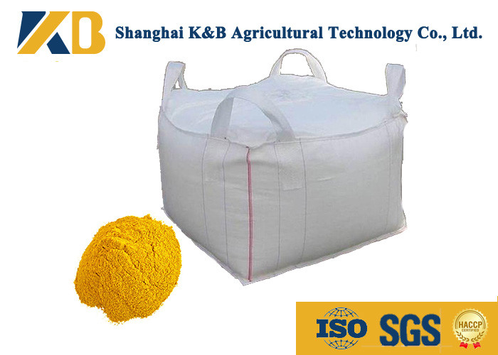 Beef Cattle Pig Feed Additives 1000 Kg Packed Without Anti - Nutritional Factor